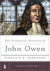 John Owen book